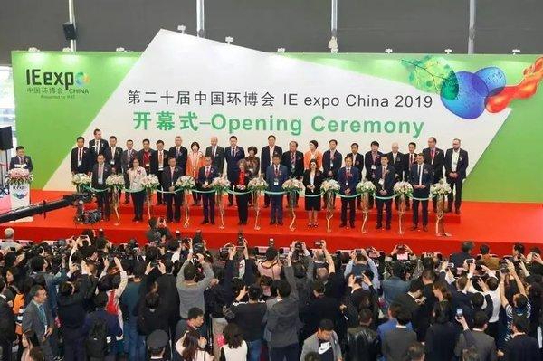 第20届环博会上海开幕多款环卫车亮相