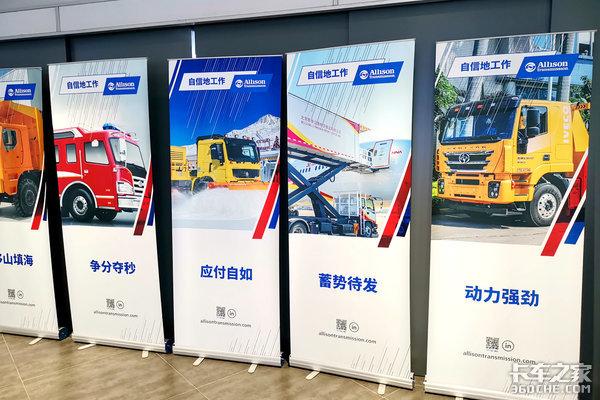 【上海车展】艾里逊9AT变速箱正式发布