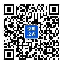 2019深圳东部限行措施详情5月1日实施