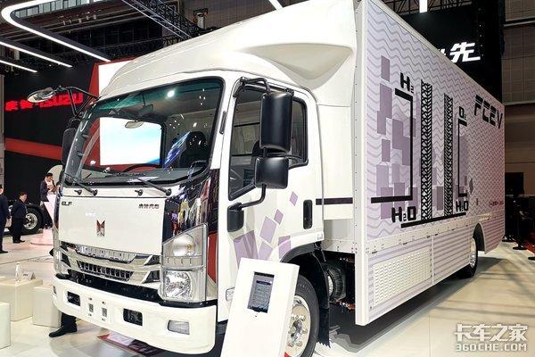 【上海车展】庆铃氢能源车型曝光巨咖2020版全新升级