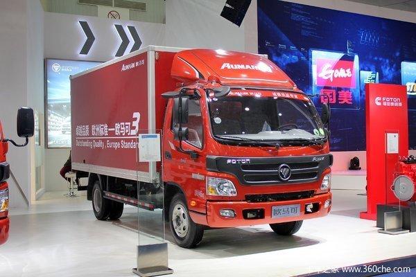 山东菏泽:发布柴油货车污染防治方案推广使用新能源车