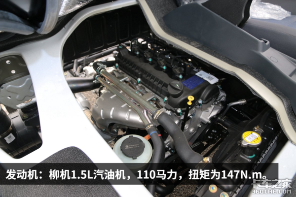3年质保0元维修,售5.9万的东风途逸还带倒车影像!