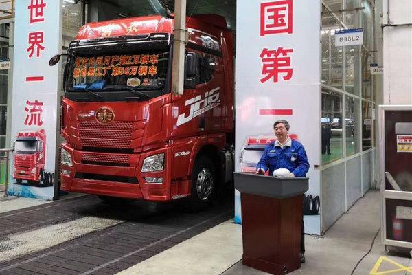 """称霸亚洲的卡车工厂长啥样?卡家邀你一起探秘""""超级工厂"""""""