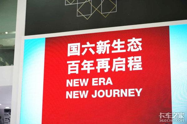 """【上海车展】康明斯上海车展首秀,推出""""国六新生态动力解决方案"""""""