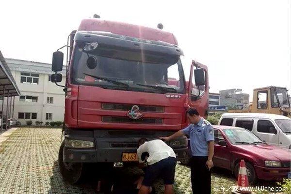 吉林市:交通运输局全面摸排整治行业乱象