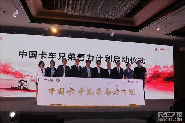 """卡车晚报:2019上海车展开幕;顺丰加码车货匹配""""顺陆""""正式亮相"""