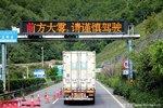 留心:四川33条高速公路编号及命名调整