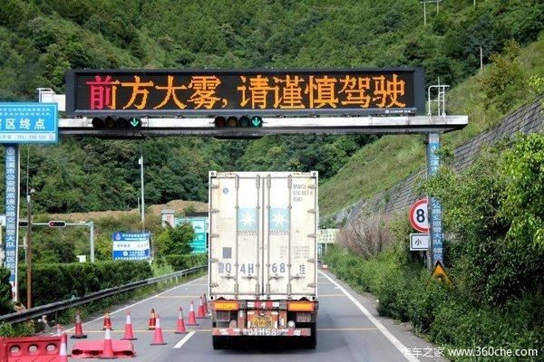 卡车司机留心:四川33条高速公路编号及命名将调整