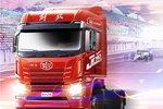 解放卡车JH6亮相F1赛道,打下中国烙印