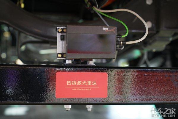 【上海�展】�P�c五大重卡黑科技��眼!