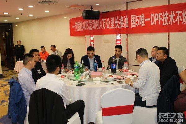 南京解放�p卡2019款新品推介��成功�e�k