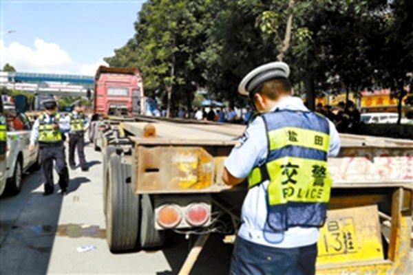 关于乌丹城区开展车辆停放秩序集中整治的通告