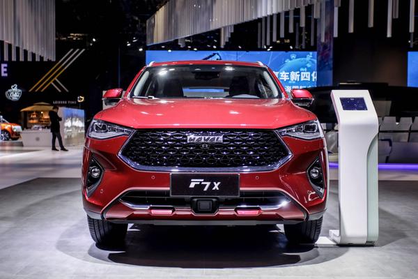 13.79万元起哈弗F7x极智科技版上海车展开启预售