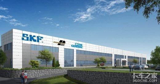 斯凯孚常山小圆锥滚子轴承生产基地开业