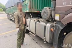 油耗子猖獗 高安警方已破获盗窃柴油案