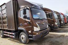 直降0.4万元  呼和浩特ES3载货车促销中