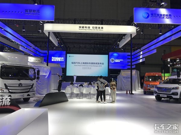【上海车展】迟到但不会缺席以上海车展回顾中国汽车工业发展史