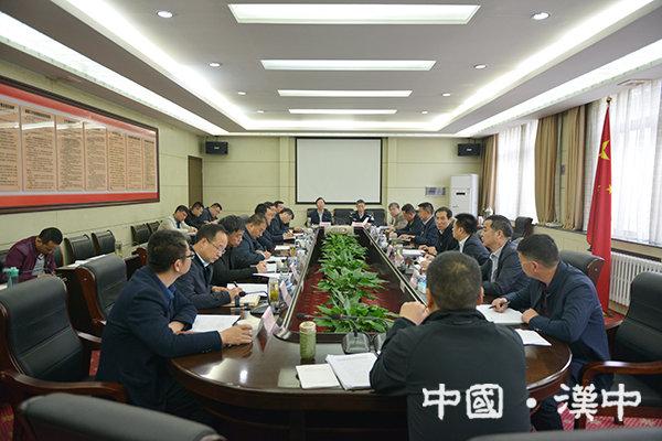 汉中:召开危化品运输环境污染风险防范工作专题会