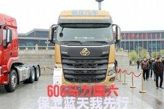 新车促销 深圳乘龙H7牵引车现售35.5万