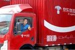 京东推出同城配送 提供一个新揽件渠道
