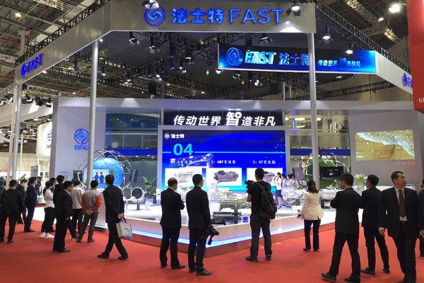 创新驱动发展法士特多款产品亮相车展