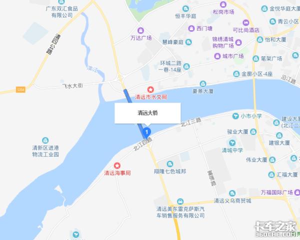 清�h大��5月5日起封�],��禁止通行!