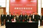 德邦与中国联通合作 开启5G快递时代
