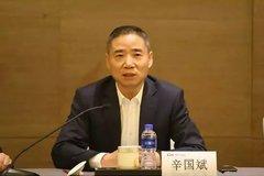 辛国斌于上海 召开汽车产业发展座谈会