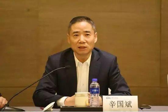 辛国斌在上海主持召开汽车产业发展形势座谈会