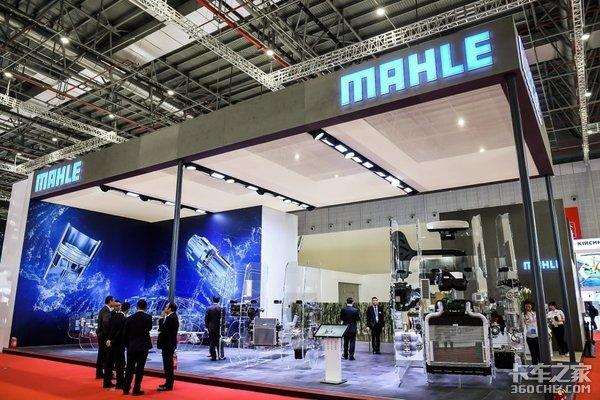 马勒携多项面向中国市场的创新技术亮相2019上海车展