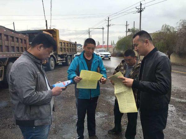 博乐市交通运输局宣讲货运车辆超限超载治理办法