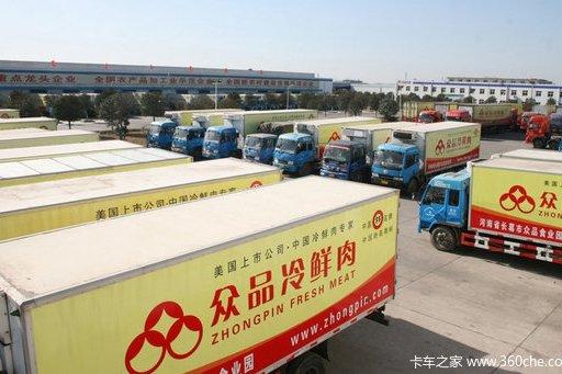 了解需求谋利益求发展冷链物流运输分析
