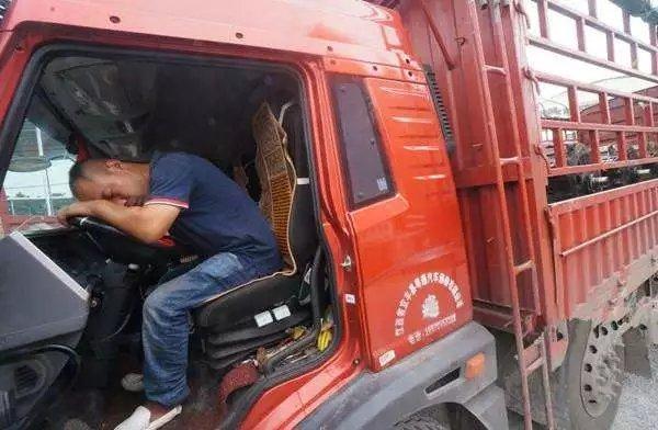 货车司机运输背后的辛酸你们谁知道?