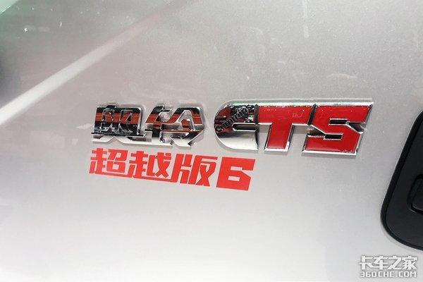 ZF六挡+前碰撞预警国六奥铃CTS真拉风