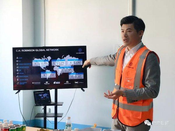 罗宾逊全球物流在华又施新举措华东保税仓库投入运营