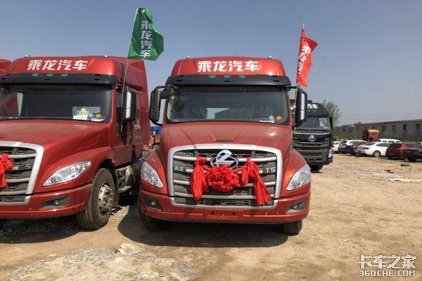 气罐侧置首批乘龙T5长头LNG牵引车交付连云港大客户