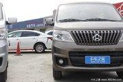 直降0.2万元忻州睿行M80封闭货车促销中