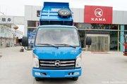 直降0.6万元GK8天驰威力龙自卸车促销中
