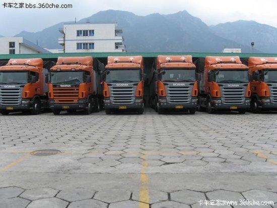 运输部发文:道路普通货物运输车辆网上年度审验工作规范