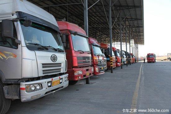 """安阳市货车司机有""""家""""了交通物流园区联合会成立"""