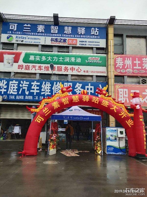 苏州首家智慧驿站今日开业狂欢送不停
