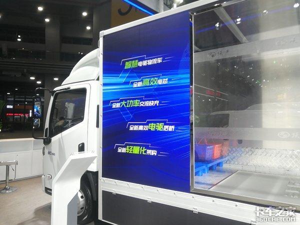【上海车展】谈谈我对电动物流车的感想