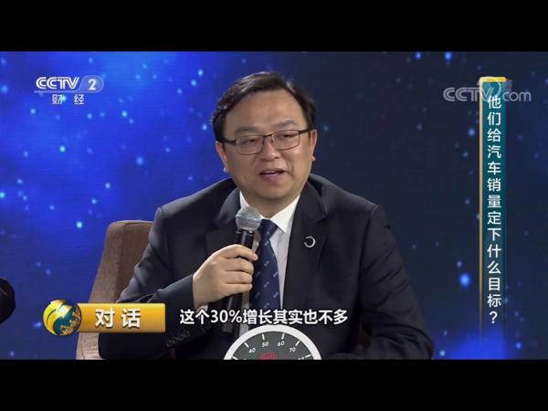 """王传福:新能源高速增长""""列车""""不放慢"""