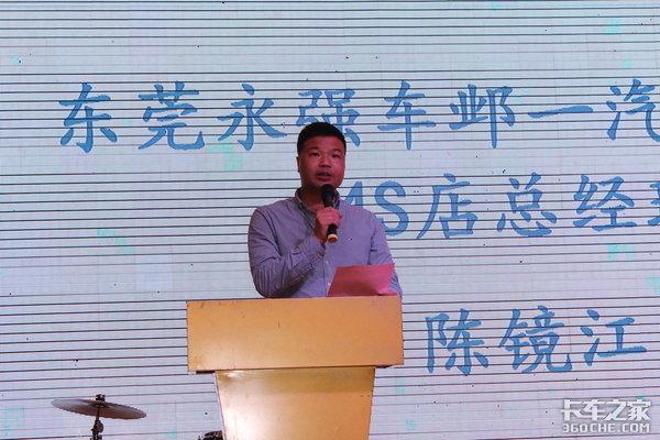 东莞青岛解放大型促销团购会圆满成功