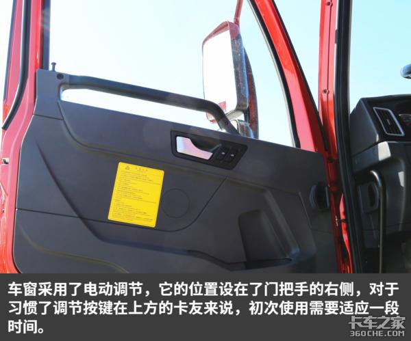 听说你的车太沉?自重竟然只有7.68吨的牵引车你见过吗!图解悍V420