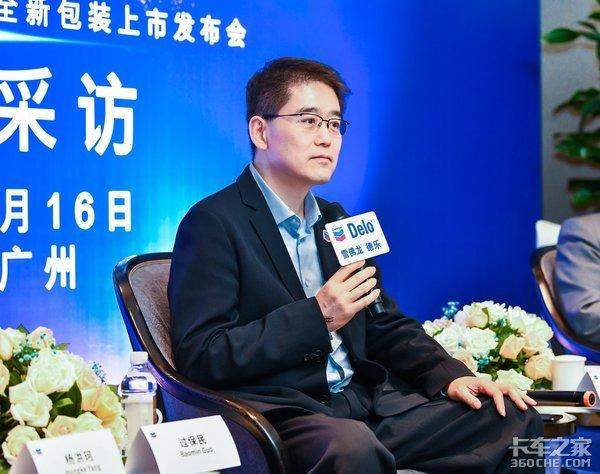 雪佛龙品牌整合转换全面布局中国市场