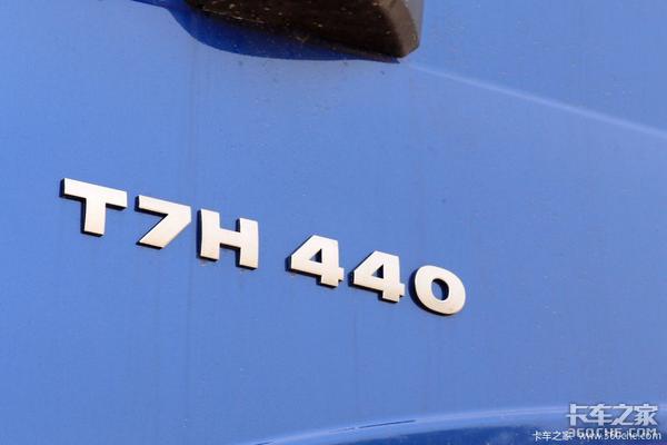 渣土车不断走向高端化这款豪沃T7H究竟如何?