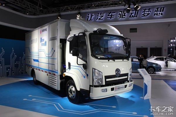 """氫燃料產業大拆解 商業化需""""闖三關"""""""