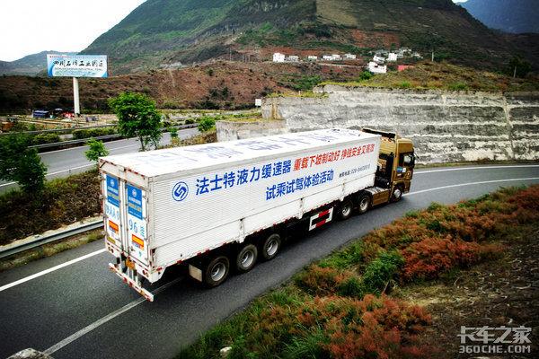卡车晚报:京礼京藏高速将限行货车;法士特下发中高层干部管理办法
