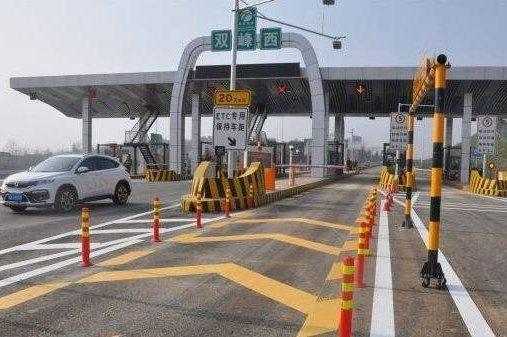 交通运输部:深化收费公路制度改革降低过路过桥费用